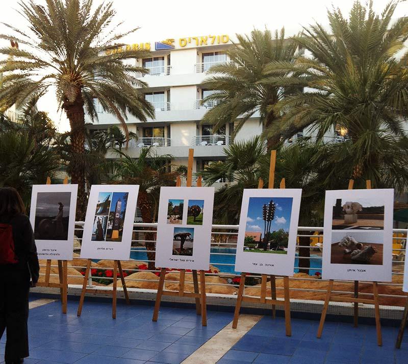 """תערוכת """"פיסול במרחב העירוני"""" בכנס הארצי לגינון נוי ונוף 2013, בהפקת האיגוד המקצועי של האמנים הפלסטיים"""