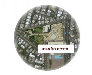 מפת-גוגל-עיריית-תל-אביב